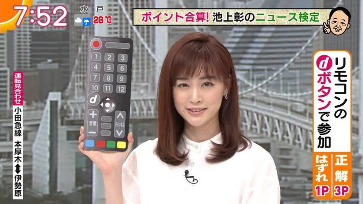 2020年07月10日新井恵理那の画像26枚目