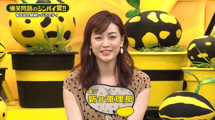 2020年07月10日新井恵理那の画像29枚目