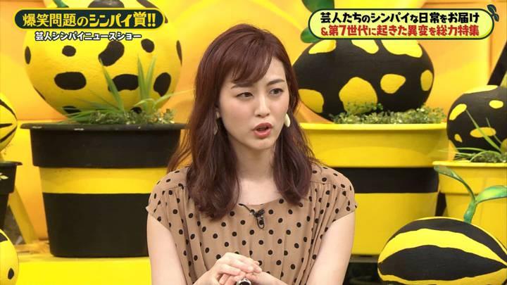 2020年07月10日新井恵理那の画像32枚目
