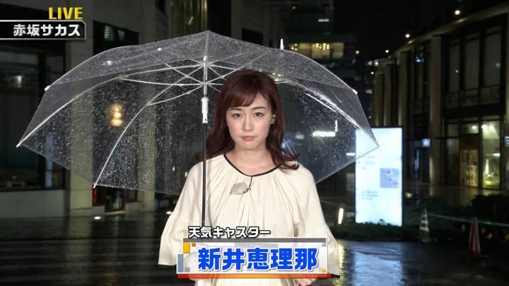 2020年07月11日新井恵理那の画像03枚目