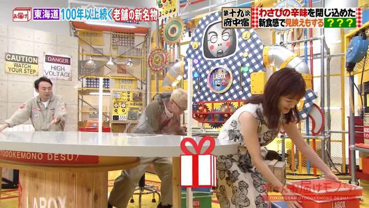 2020年07月12日新井恵理那の画像06枚目