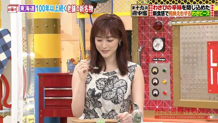 2020年07月12日新井恵理那の画像10枚目