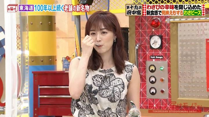 2020年07月12日新井恵理那の画像13枚目