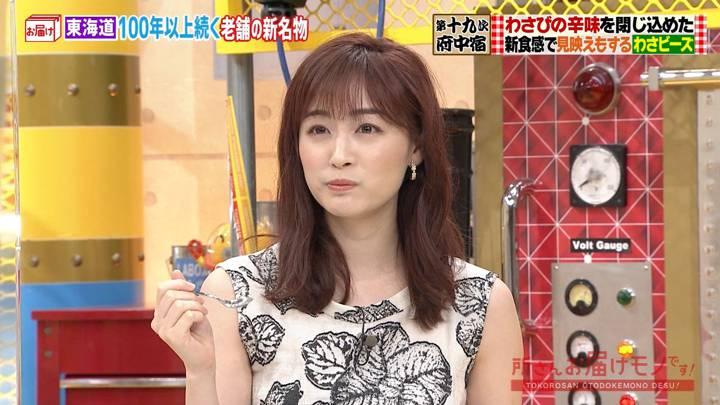 2020年07月12日新井恵理那の画像14枚目