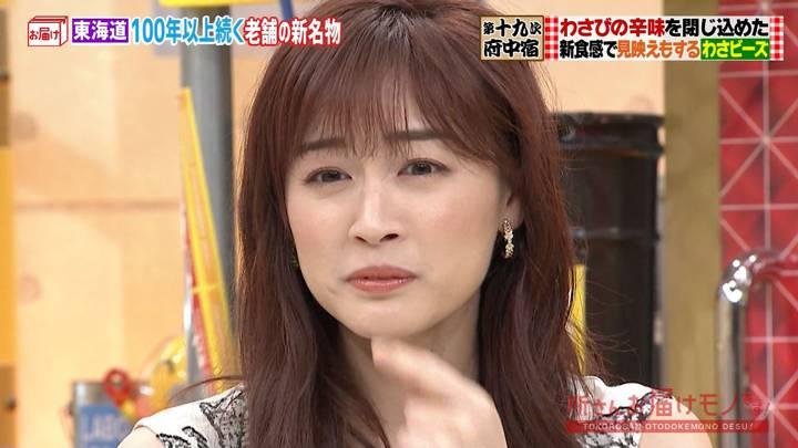 2020年07月12日新井恵理那の画像17枚目
