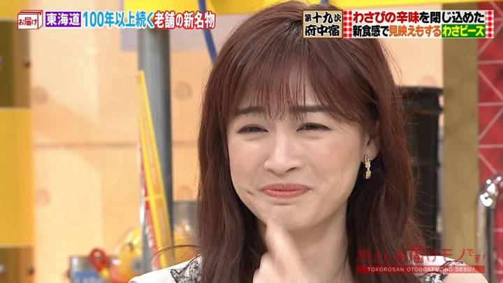 2020年07月12日新井恵理那の画像19枚目