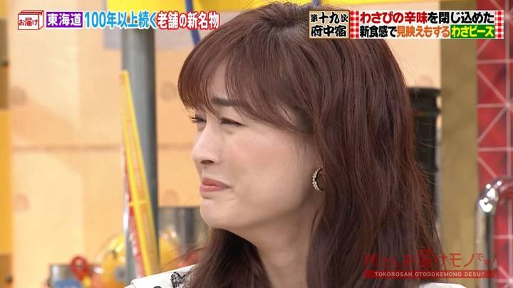 2020年07月12日新井恵理那の画像20枚目