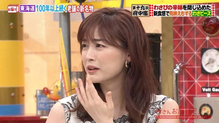 2020年07月12日新井恵理那の画像21枚目