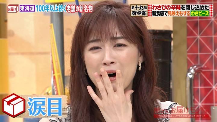 2020年07月12日新井恵理那の画像23枚目