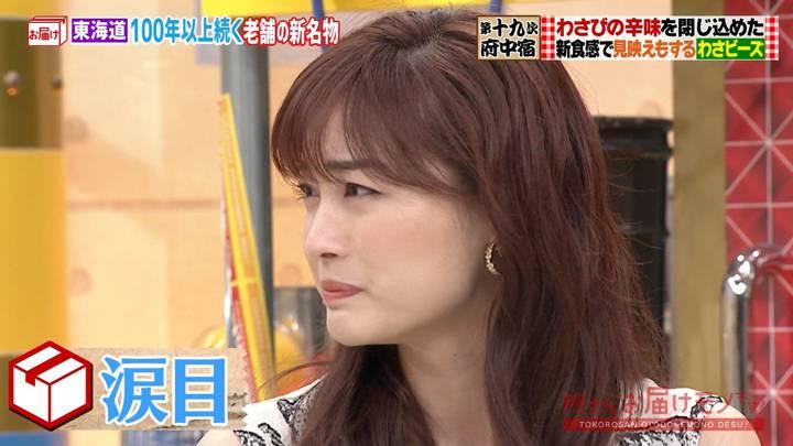 2020年07月12日新井恵理那の画像24枚目