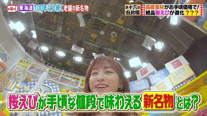 2020年07月12日新井恵理那の画像28枚目