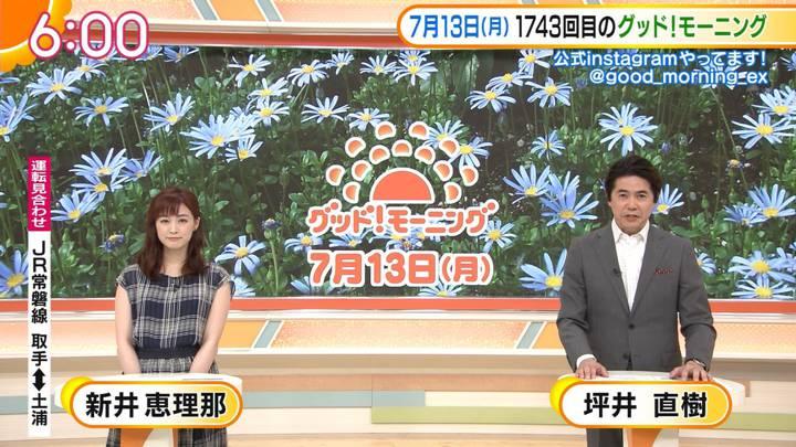 2020年07月13日新井恵理那の画像06枚目
