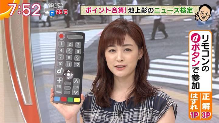 2020年07月13日新井恵理那の画像22枚目
