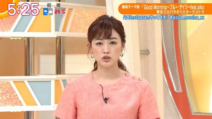 2020年07月14日新井恵理那の画像03枚目