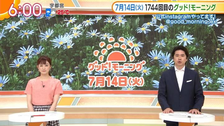 2020年07月14日新井恵理那の画像09枚目