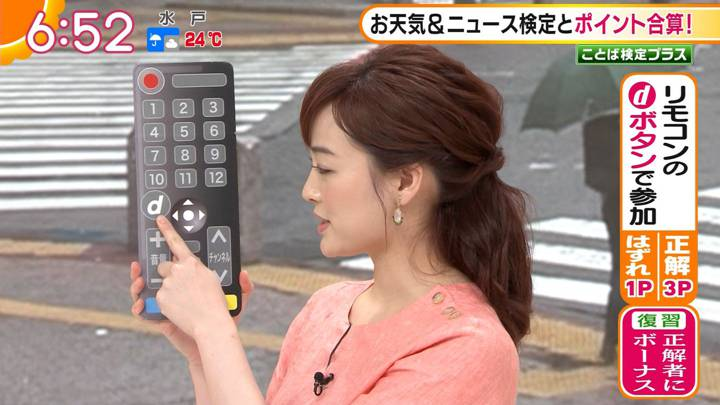 2020年07月14日新井恵理那の画像14枚目