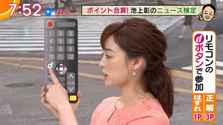 2020年07月14日新井恵理那の画像25枚目