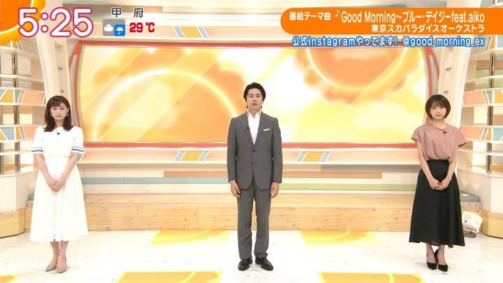 2020年07月15日新井恵理那の画像01枚目