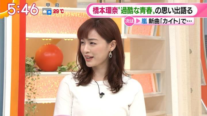 2020年07月15日新井恵理那の画像02枚目