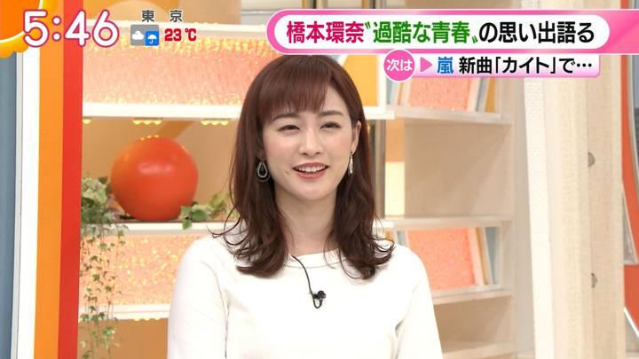 2020年07月15日新井恵理那の画像03枚目