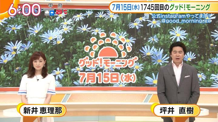 2020年07月15日新井恵理那の画像06枚目