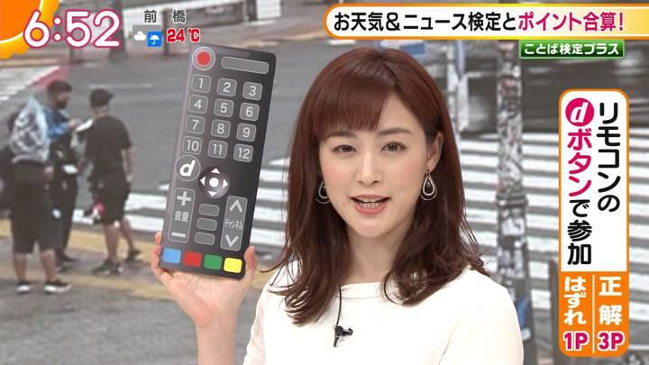 2020年07月15日新井恵理那の画像10枚目