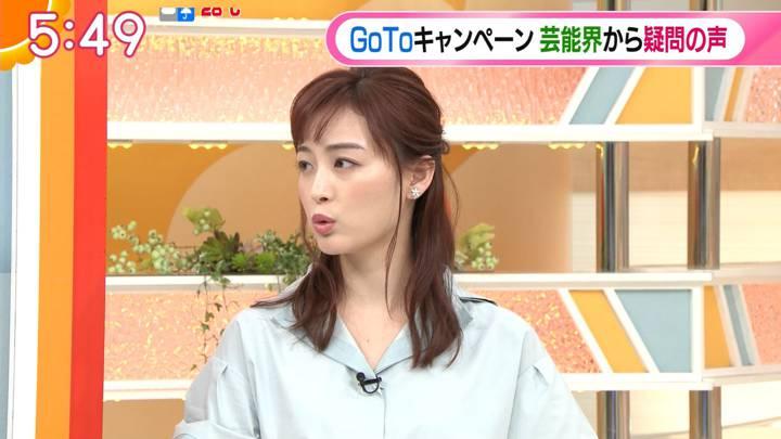2020年07月16日新井恵理那の画像03枚目