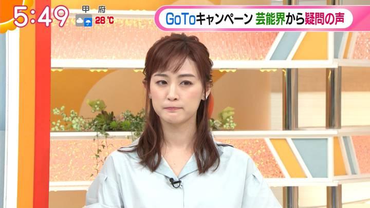 2020年07月16日新井恵理那の画像04枚目
