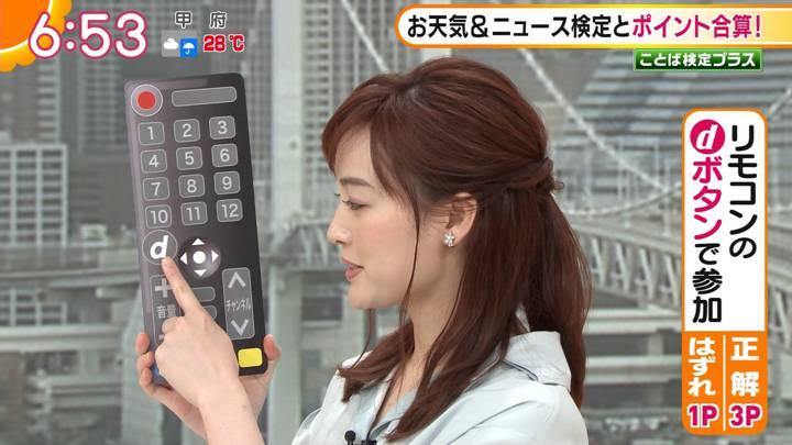 2020年07月16日新井恵理那の画像10枚目