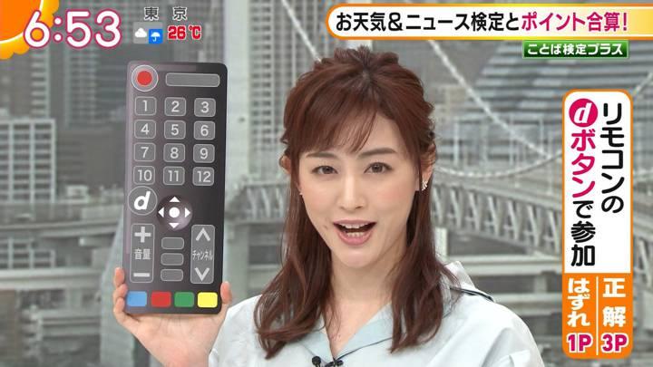 2020年07月16日新井恵理那の画像11枚目