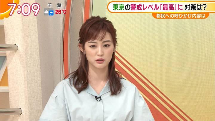2020年07月16日新井恵理那の画像16枚目