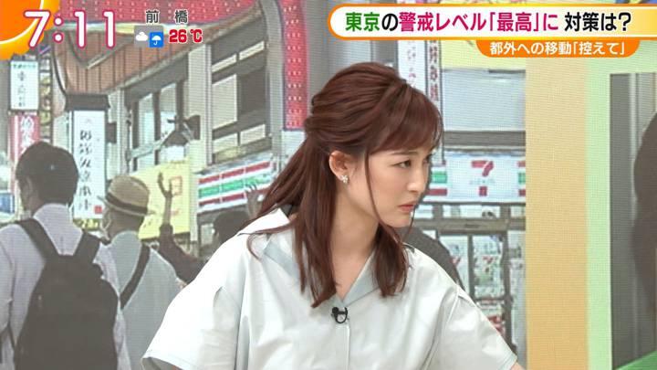 2020年07月16日新井恵理那の画像17枚目