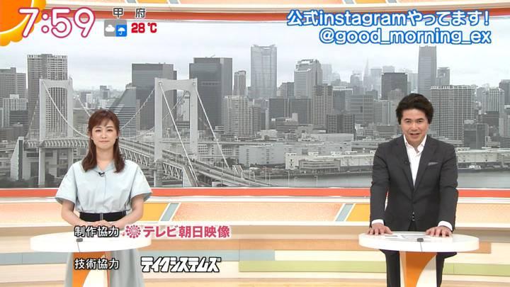 2020年07月16日新井恵理那の画像30枚目
