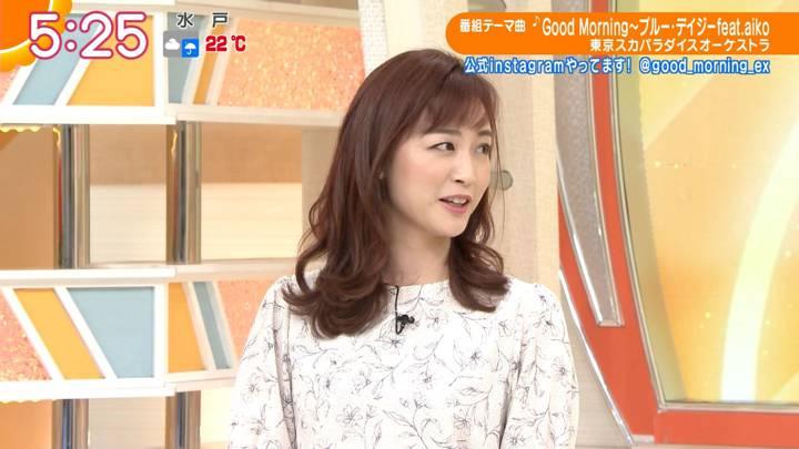 2020年07月17日新井恵理那の画像02枚目