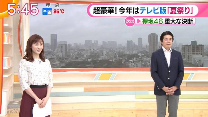 2020年07月17日新井恵理那の画像05枚目