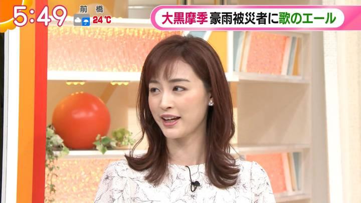 2020年07月17日新井恵理那の画像08枚目