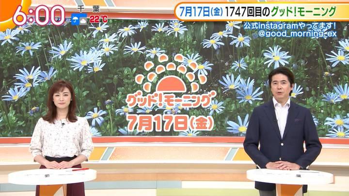 2020年07月17日新井恵理那の画像09枚目