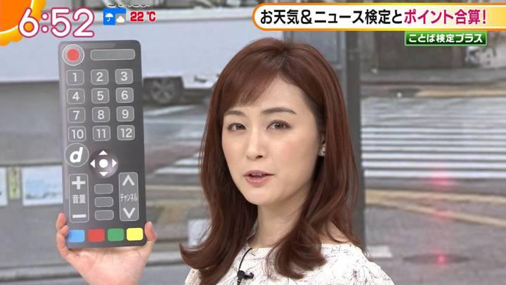 2020年07月17日新井恵理那の画像14枚目
