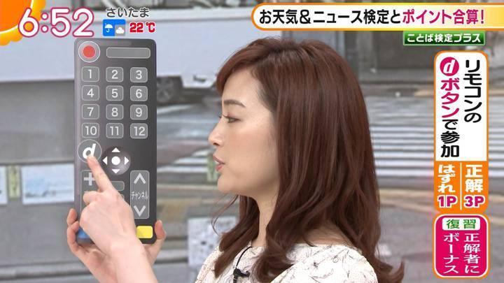 2020年07月17日新井恵理那の画像15枚目