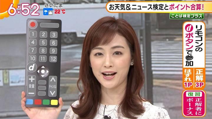 2020年07月17日新井恵理那の画像16枚目
