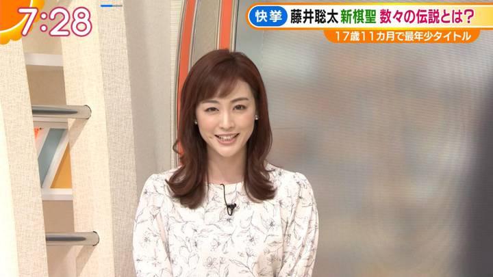 2020年07月17日新井恵理那の画像20枚目