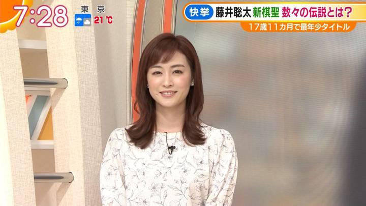 2020年07月17日新井恵理那の画像21枚目