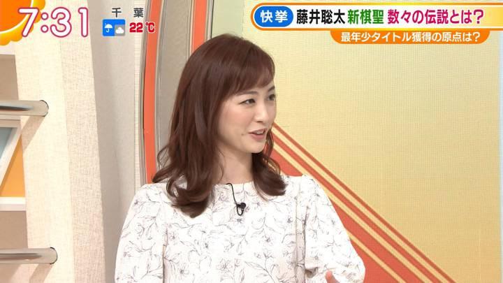 2020年07月17日新井恵理那の画像22枚目