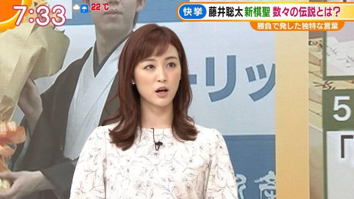 2020年07月17日新井恵理那の画像23枚目