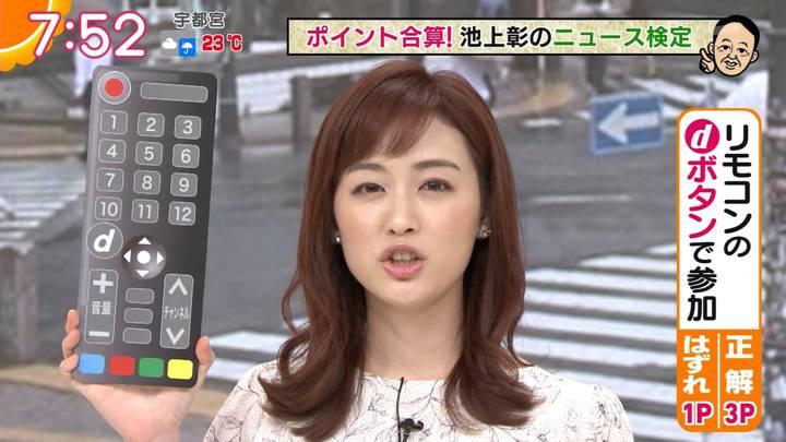 2020年07月17日新井恵理那の画像31枚目