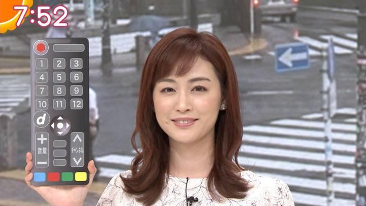 2020年07月17日新井恵理那の画像32枚目