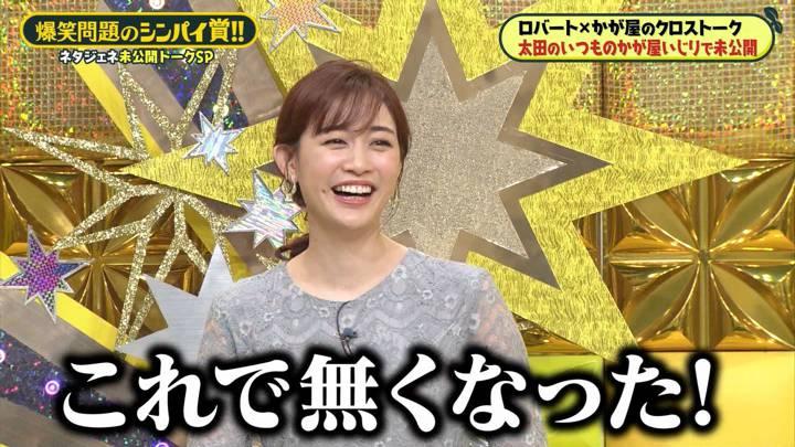 2020年07月17日新井恵理那の画像35枚目
