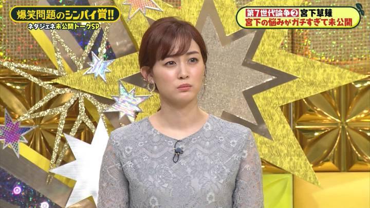 2020年07月17日新井恵理那の画像37枚目