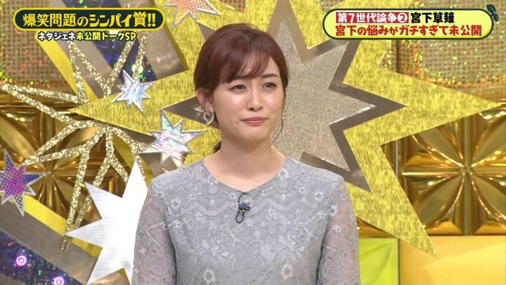 2020年07月17日新井恵理那の画像38枚目