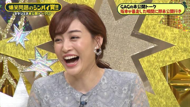 2020年07月17日新井恵理那の画像39枚目